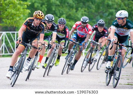 BALTIMORE, MARYLAND - MAY 19: Unidentified cyclists compete at BikeJam on May 19, 2013 in Baltimore, Maryland - stock photo