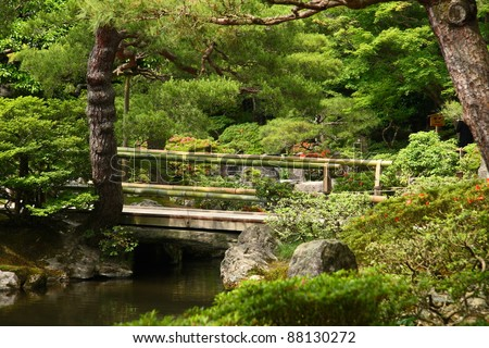 Bamboo bridge in a japanese garden (Ginkaku-ji, Kyoto) - stock photo