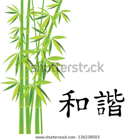 Bamboo drawing for you design - stock photo