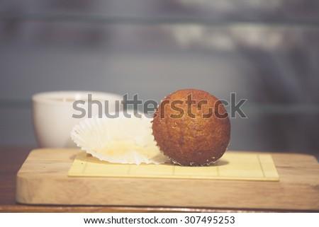 banana cupcake - stock photo