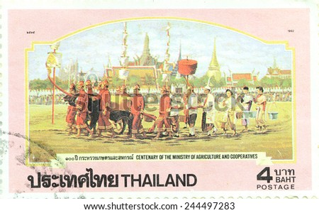 BANGKOK - A old stamp printed by Thailand Post circa 1992 and shows image Ministry of Agriculture and Cooperatives,THAILAND. - stock photo