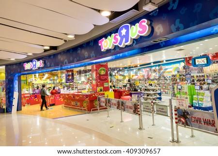 "BANGKOK- April 21, 2016:The inside of a Toys ""R"" Us store  ,Bangkok, Thailand - stock photo"
