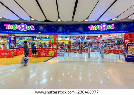 """BANGKOK - DEC 10: Toys """"R"""" Us shop at Central World on Dec 10, 2013 in Bangkok. It is an American toy and juvenile-products retailer founded in 1948 and headquartered in Wayne, New Jersey. - stock photo"""