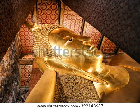 BANGKOK - DECEMBER 1, 2015 Reclining Buddha in Wat Pho  Buddhist temple complex - stock photo