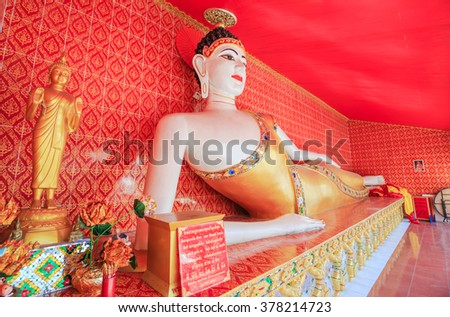 "BANGKOK - FEB,18 :The Reclining Buddha statue in the red hall temple named ""Wat Kun Chan"" where have statue of celestial monster which causes elipses by eating the sun or moon .THAILAND FEB,18 2016 - stock photo"