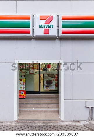 BANGKOK - July07: Exterior of a 7-Eleven store on a road in sathorn district on july 7, 2014 in Bangkok, Thailand. There are 6300 7-Eleven stores in Thailand, the third highest number in the world. - stock photo