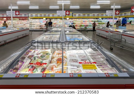 BANGKOK - July 13, 2014 frozen food  in makro supermarket,Makro is an originally Dutch chain of Warehouse clubs, also called cash and carries. - stock photo