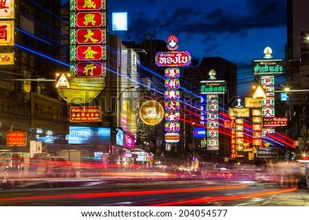 BANGKOK - JUNE 9: The China Town at Yaowarat Road. Attractive light at night, Thailand on June 9, 2014.  - stock photo