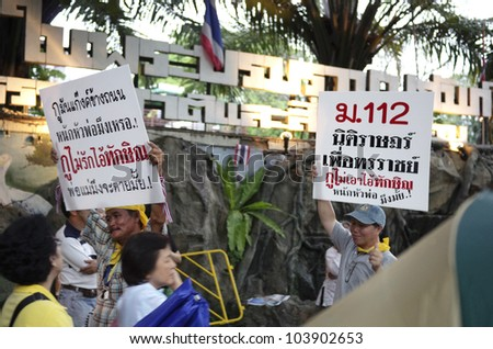 BANGKOK - May 30 :  protesters attend a large anti-government outside Government House on May 30, 2012 in Bangkok, Thailand. - stock photo
