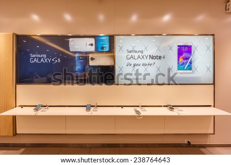 BANGKOK - OCT 12: Samsung Shop at Siam Paragon on Oct 12, 2014 in Bangkok. Samsung is a South Korean multinational conglomerate company headquartered in Samsung Town, Seoul. - stock photo