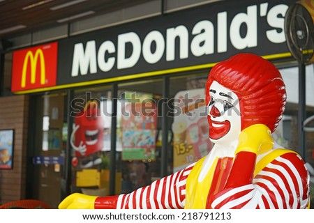 BANGKOK - SEPTEMBER 22 :  ronald-mcdonald at  McDonald's restaurant on September 22, 2014 in Bangkok, Thailand - stock photo