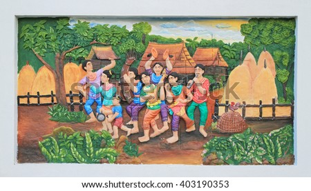 BANGKOK ,THAILAND - APR 6 : Stone carving and painting of traditional Thai musical instrument on temple wall at Wat Dan on April 6, 2016 in Bangkok, Thailand - stock photo