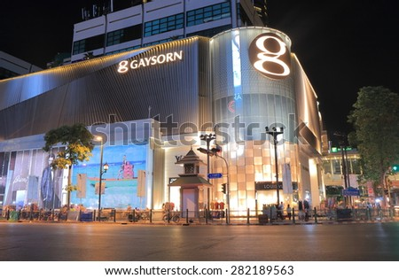 BANGKOK THAILAND - APRIL 20, 2015: Gaysorn Shopping mall. Gaysorn Shopping Centre is one of the biggest shopping centre which has 5 levels with more than 100 shops.  - stock photo