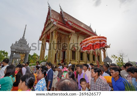 BANGKOK,THAILAND April 12 : Newly ordained Buddhist monk pray with priest procession. Newly ordained Buddhist monks have a ritual in the temple procession in April 12, 2015 - stock photo