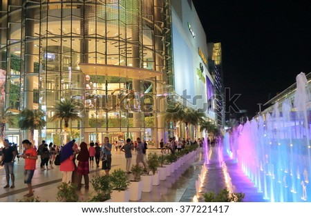 BANGKOK THAILAND - APRIL 21, 2015: Unidentified people visit Siam Paragon. Siam Paragon is one of the biggest shopping mall in Asia opened in 2007  - stock photo
