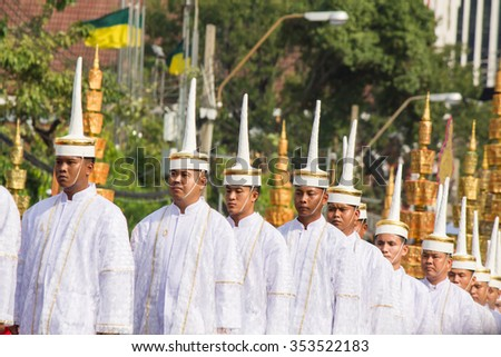 Bangkok Thailand -  DEC 16: Officials in a royal urn holding the body of the late Supreme Patriarch on December 16, 2015 in Bangkok Thailand - stock photo