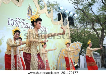 BANGKOK, THAILAND - DECEMBER 06, 2014: Unidentified Thai dancers perform Thai traditional dance to celebrate King Bhumibol His Majesty birthday. - stock photo