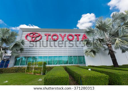 BANGKOK, THAILAND - Feb 1, 2016: Office of Toyota Assembly Plant Factory (Ban Pho) in Thailand. Toyota Motor Corporation is a Japanese automotive manufacturer headquartered in Toyota, Aichi, Japan - stock photo