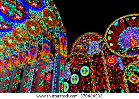 BANGKOK, THAILAND - JAN 26 : Lights in Bangkok Light of Happiness Festival shine bright as the Bangkok HQ office for New Year gift to citizens and tourists  on January 26 , 2016 in Bangkok, Thailand - stock photo