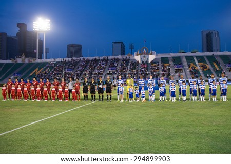 BANGKOK,THAILAND-July8:Players of Thailand All Stars (RED)and Reading FC poses during The Reading FC Thailand Tour 2015 Thailand All Stars and Reading FC at National Stadium on July 8, 2015,Thailand. - stock photo