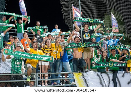 BANGKOK THAILAND-JULY 25 : supporter of Bangkok Glass FC during Thai Premier League between Thai Port Fc and Bangkok Glass FC. at PAT Stadium on July25,2015 in Bangkok Thailand - stock photo
