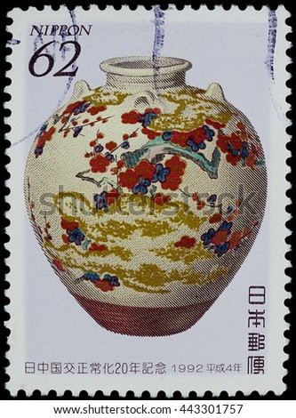 BANGKOK, THAILAND - JUNE 25, 2016: A stamp printed in Japan show Tea leaf Jar Design plum tree in overglaze enamels, series 20th anniv. of Normalization of Japan-China Diplomatic Relations,circa 1992. - stock photo
