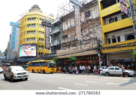 BANGKOK-THAILAND-MAR 20 : View of a busy street in Chinatown on March 20, 2015 in Bangkok, Thailand. Bangkok's Chinatown is a popular tourist attraction and a food haven - stock photo