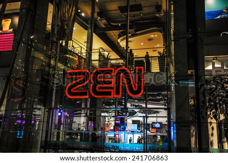 "BANGKOK, THAILAND - NOVEMBER 26, 2009: Entrance in shopping center ""ZEN"" in Central World Plaza shopping mall in the center of Bangkok. Was destroyed during anti-government protests ""Red Shirts"" - stock photo"