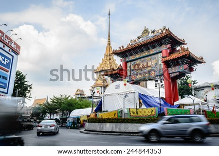 BANGKOK, THAILAND - OCTOBER 1:: People are praying to the gods and continue this tradition at Royal Jubilee Gate on Nine Emperor Gods Festival days on October 1, 2014 in Bangkok, Thailand - stock photo