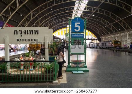 bangkok, Thailand-Sep 25th 2012: Platform in Hua Lamphong station. Hu Lamphong is the main station for trains to the north and south of Thailand. - stock photo