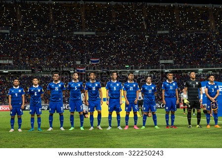 BANGKOK,THAILAND SEPTEMBER 08:Players of Thailand (blue) and during the 2018 FIFA World Cup Qualifier between Thailand and Iraq at Rajamangala Stadium on Sep 8, 2015 in Thailand. - stock photo