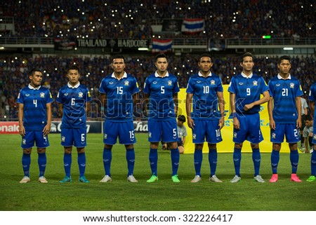 BANGKOK,THAILAND SEPTEMBER 08:Thailand players pose the 2018 FIFA World Cup Qualifier between Thailand and Iraq at Rajamangala Stadium on Sep 8, 2015 in Thailand. - stock photo