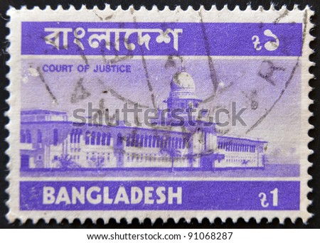 BANGLADESH - CIRCA 1950: A stamp printed in Bangladesh shows image of the court of justice, circa 1950 - stock photo