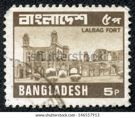 "BANGLADESH - CIRCA 1978: A stamp printed in Bangladesh shows Lalbagh Fort also known as ""Fort Aurangabad"" - Old Dhaka, circa 1978 - stock photo"