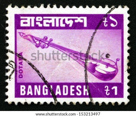BANGLADESH - CIRCA 1981: a stamp printed in the Bangladesh shows Dotara, Musical Instrument, circa 1981 - stock photo