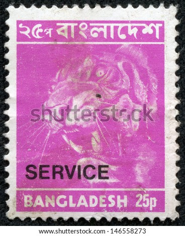 BANGLADESH - CIRCA 1973: Postage stamps printed in Bangladesh, shows a tiger (Panthera tigris), circa 1973 - stock photo