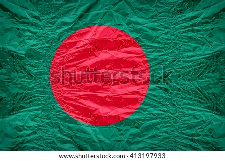 Bangladesh flag pattern overlay on floyd of candy shell, vintage border style - stock photo