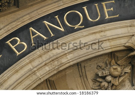 bank Paris Banque de France - stock photo