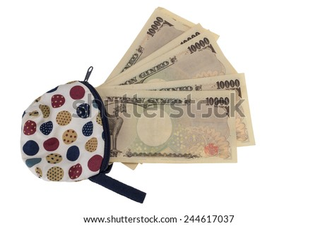 Banknotes of the Japanese yen in wallet - stock photo