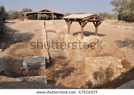 Baptism Site beyond Jordan,Bethany - stock photo