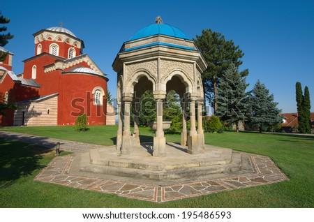 baptistery of Zica monastery in Kraljevo, Serbia - stock photo