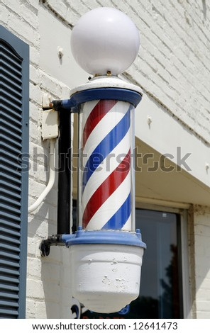 Barber Shop Pole - stock photo