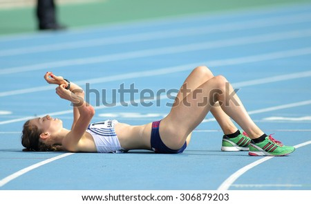 BARCELONA - JULY, 11: Anezka Drahotova of Czech Republic during 10000 metres race walk of of the 20th World Junior Athletics Championships at the Olympic Stadium on July 11, 2012 in Barcelona, Spain - stock photo