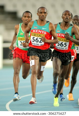 BARCELONA - JULY, 10: Philemon Kipchilis Cheboi of Kenya during 10000m event of the 20th World Junior Athletics Championships at the Olympic Stadium on July 10, 2012 in Barcelona, Spain - stock photo