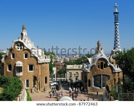 Barcelona: Main entrance to Parc Guell, the famous and beautiful park designed by Antoni Gaudi, one of the highlights of the city - stock photo