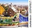 Barcelona park Guell fairy tale mosaic house on entrance - stock photo