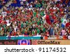 BARCELONA - SEPTEMBER 4: Unidentified supporters during the friendly match between Mexico and Chile, final score 1 - 0, on September 4, 2011, in Cornella stadium, Barcelona, Spain. - stock photo