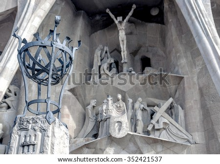BARCELONA, SPAIN - DECEMBER 14: La Sagrada Familia - the impressive cathedral designed by Gaudi, which is being build since 19 March 1882 and is not finished yet December 14, 2015 in Barcelona, Spain. - stock photo