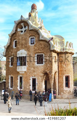 BARCELONA, SPAIN - december 12, 2015: Park Guell entrance buildings in Barcelona, Spain. Park Guell designed by Antoni Gaudi and built in the years 1900 to 1914 - stock photo