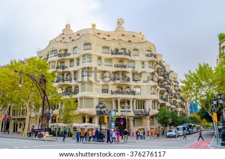 BARCELONA, SPAIN - 29.09.2015: La Pedrera building in Barcelona. It is also known as Casa Mila. designed by Antoni Gaudi with his famous expressionistic style - stock photo